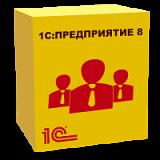 1С:Предприятие 8. Производственная безопасность. Промышленная безопасность